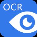 风云OCR文字识别 V7.2.0.0 官方版