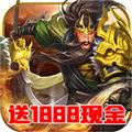 英雄三国志BT版 V1.0.0 安卓版