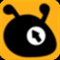 蚂蚁远程 V1.1.0.0 官方版