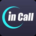 inCall V4.2.0 安卓版