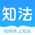 知法 V2.0.0 安卓版