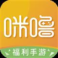 咪噜游戏app V2.4.5 安卓版