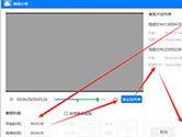 迅捷视频转换器怎么分割视频 视频分割操作指南