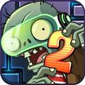 植物大战僵尸2复兴时代5阶内购破解版 V2.4.7 安卓版