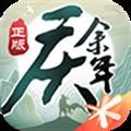 庆余年 V5.14.0 安卓版
