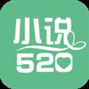 小说520 V3.9.6 安卓版