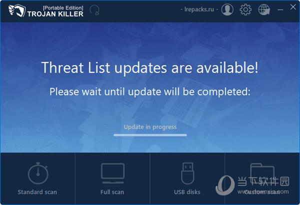 Trojan Killer破解版
