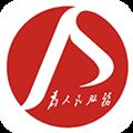 鹰潭公交 V1.0.0 安卓版