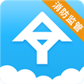 安消云 V1.4.1 安卓版