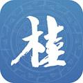 广西政务 V2.0.3 安卓版