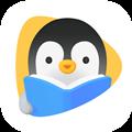 腾讯企鹅辅导 V5.0.5.1 安卓最新版