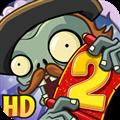植物大战僵尸2高清版PC版 V2.4.84 免费版