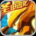 赛尔号超级英雄无限钻石版 V3.0.7 安卓版