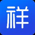 祥云建站 V1.4.5 官方版
