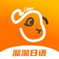 JPTalker(日语学习软件) V1.0.11 安卓版