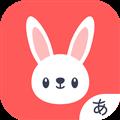 快速学日语 V4.5.5 安卓版