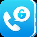 和通讯录 V5.8.8 iPhone版