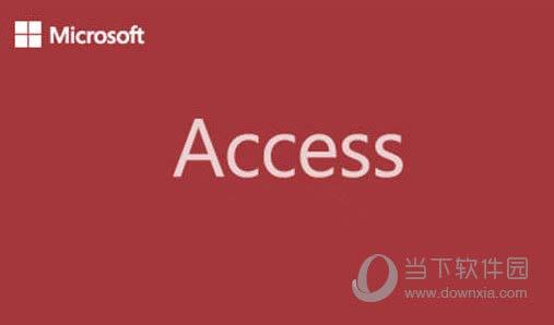 Access2018