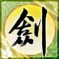 古剑奇谭2完美修改器 V2.5 最新免费版