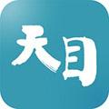天目新闻 V1.5.4 最新PC版