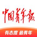 中国青年报手机客户端 V4.5.4 安卓最新版
