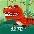 宝宝巴士恐龙启蒙 V1.0.0 苹果版