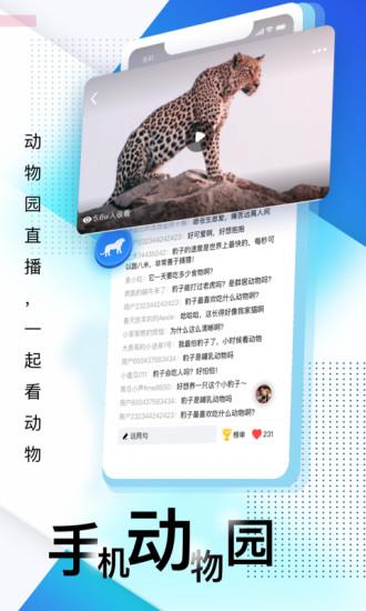壹深圳手机客户端 V6.1.17 安卓最新版截图4