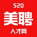520美聘 V2.1.0 安卓版
