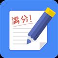 作业搜 V1.0.5 安卓版