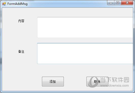 QQ回复助手