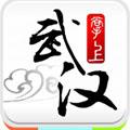 掌上武汉 V6.1.0 最新PC版