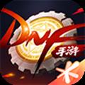 地下城与勇士手游 V1.0 安卓版