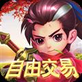 梦幻千年 V1.0.5.2 安卓版