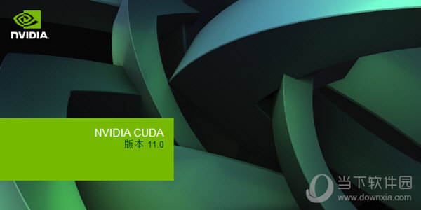 NVIDIA CUDA 11