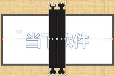 PPT插入直线动画