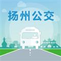 扬州掌上公交 V3.2.04 安卓版