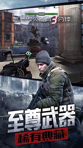防线狙击 V0.25 安卓版截图4