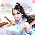 封神幻世 V1.0.1 安卓版