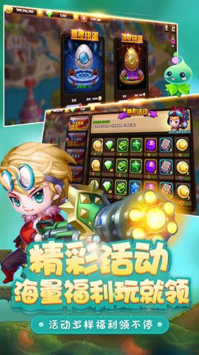 斗斗堂 V1.4 安卓版截图5