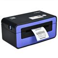 汉印R9打印机驱动