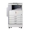 佳能2520i打印机驱动