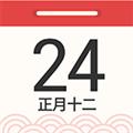 华夏万年历电脑版 V5.3.7 官方最新版
