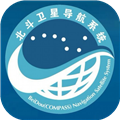北斗卫星导航系统APP V1.0.4 安卓版