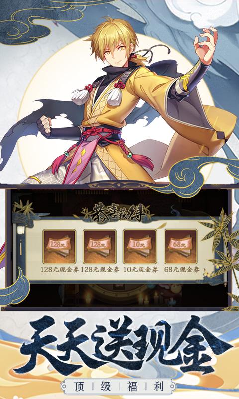 妖神记BT版 V1.0 安卓版截图3