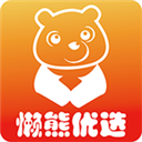 懒熊优选 V2.3.0 安卓版