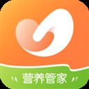 营养管家 V5.2.6 安卓版