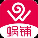 蜗铺 V1.0.4 安卓版
