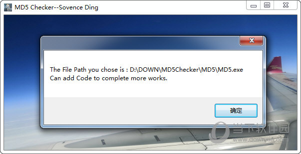 MD5 Checker Sovence Ding