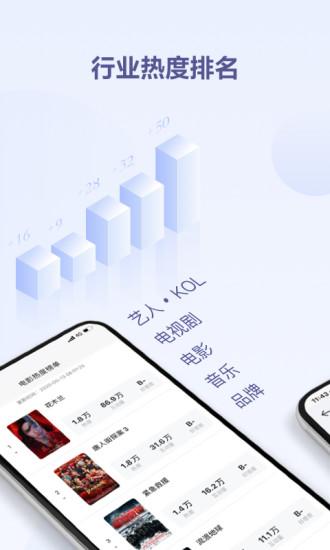 鲸鱼数据 V2.1.3 安卓版截图2