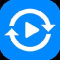 家软视频转换压缩 V1.0.3.1551 官方版